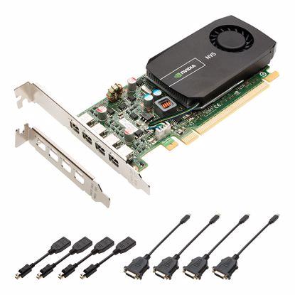 Fotografija izdelka PNY NVS 510 DVI 2GB GDDR3 (VCNVS510DVI-PB) retail profesionalna grafična kartica