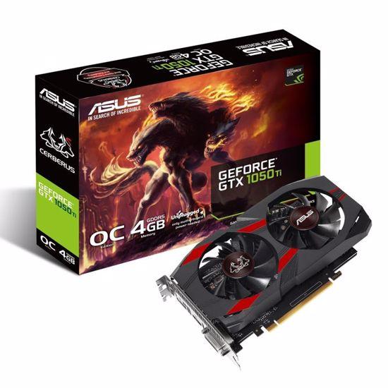 Fotografija izdelka ASUS Cerberus GeForce GTX 1050 Ti OC 4GB GDDR5 (CERBERUS-GTX1050TI-O4G) grafična kartica
