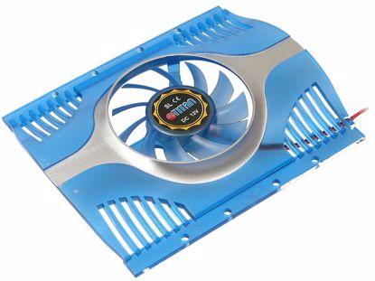 Fotografija izdelka TITAN TTC-HD12TZ 12mm ventilator za trdi disk