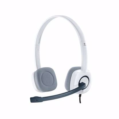 Fotografija izdelka LOGITECH H150 stereo bele z mikrofonom slušalke