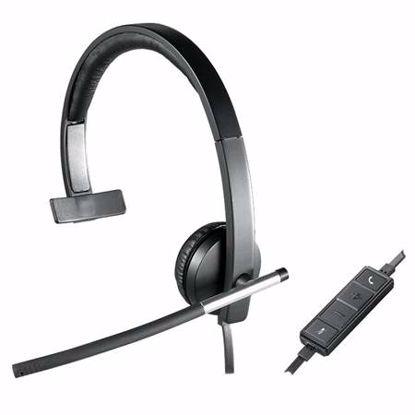 Fotografija izdelka LOGITECH H650E MONO žične z mikrofonom slušalke
