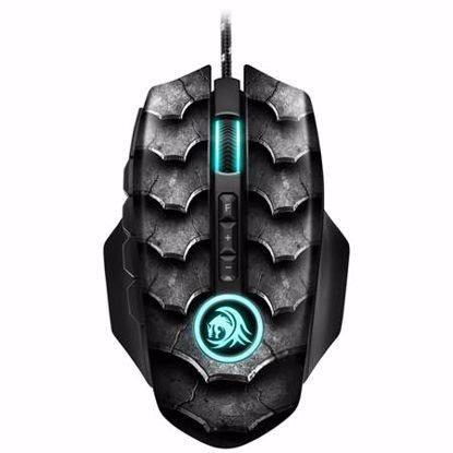 Fotografija izdelka SHARKOON Drakonia II USB RGB optična gaming miška