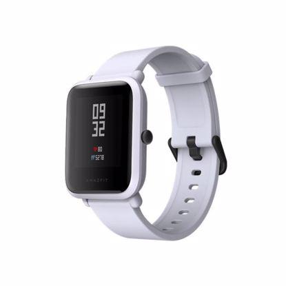Fotografija izdelka Xiaomi Amazfit Bip pametna ura belo/siva