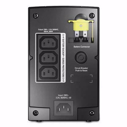 Fotografija izdelka APC Back-UPS BX500CI offline 500VA 300W 3xIEC UPS brezprekinitveno napajanje