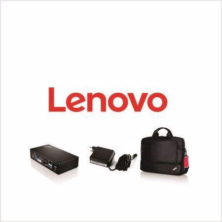 Picture for category Lenovo Dodatki