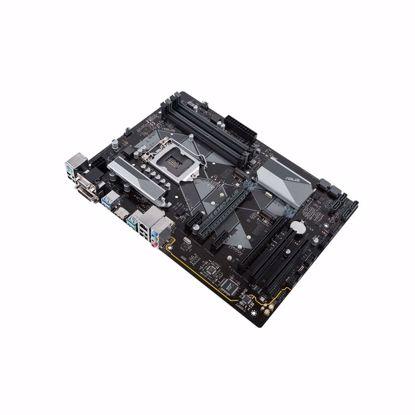 Fotografija izdelka ASUS MB PRIME B360-PLUS, LGA 1151, DDR4, ATX