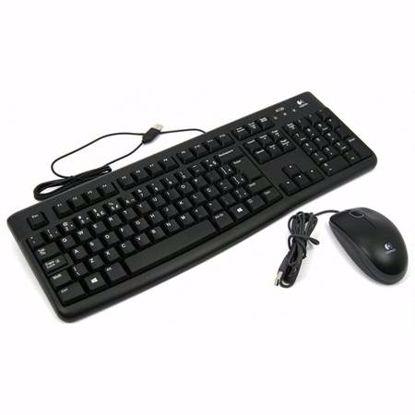 Fotografija izdelka LOGITECH MK120 USB črna slovenska tipkovnica + miška