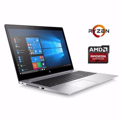 Fotografija izdelka Prenosnik HP EliteBook 755 G5 AMD R7-2700U/16GB/SSD 512GB/15,6''FHD IPS/W10Pro