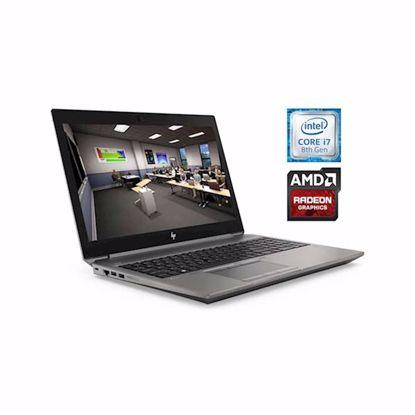Fotografija izdelka Prenosnik HP ZBook 15u G6 i7-8565U/16GB/SSD 512GB/15,6''FHD IPS/WX3200 4GB/W10Pro