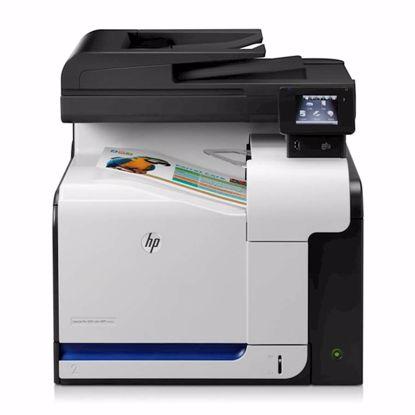 Fotografija izdelka Večfunkcijska barvna Laserska naprava HP Color LaserJet Pro MFP M570dw