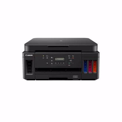 Fotografija izdelka Večfunkcijska brizgalna naprava CANON Pixma G6040 +GRATIS 2x črno črnilo