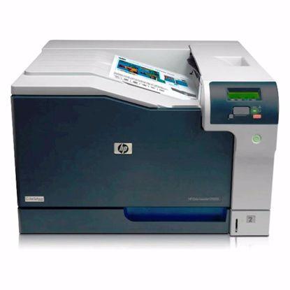 Fotografija izdelka Barvni laserski tiskalnik HP Color LaserJet Pro CP5225dn