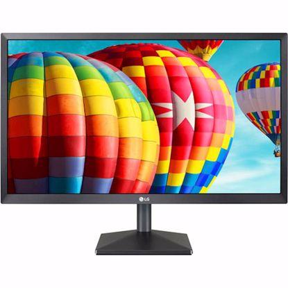 "Fotografija izdelka Monitor LG 27MK430H-B, 27"", TN, 16:9, 1920x1080, VGA, HDMI, VESA"