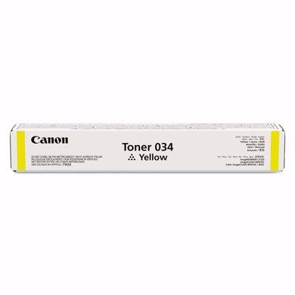 Fotografija izdelka TONER CANON CEXV034Y za iRC1225 serijo/7.300 izp.