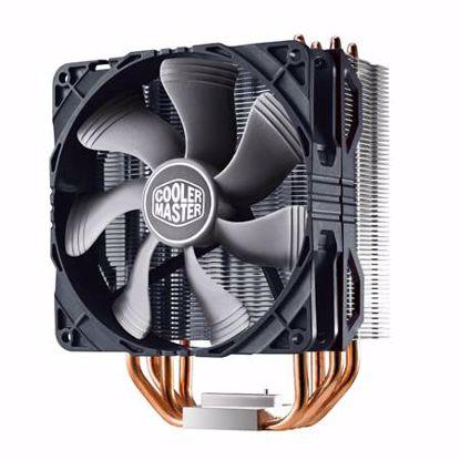 Fotografija izdelka COOLER MASTER Hyper 212X procesorski hladilnik