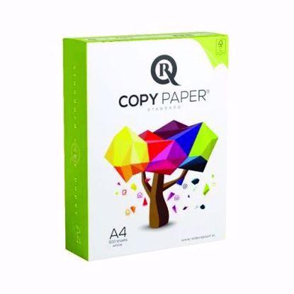 Fotografija izdelka Fotokopirni papir A4 80G Copy Paper 1/500