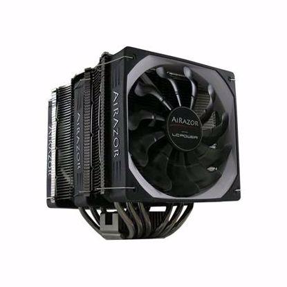 Fotografija izdelka LC-POWER Cosmo Cool LC-CC-120-X3 procesorski hladilnik