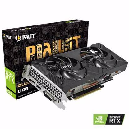 Fotografija izdelka PALIT GeForce RTX 2060 Dual 6GB GDDR6 grafična kartica