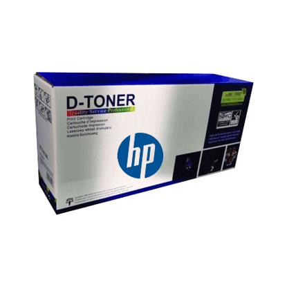Fotografija izdelka Toner HP CF217X 17X Črn Kompatibilni