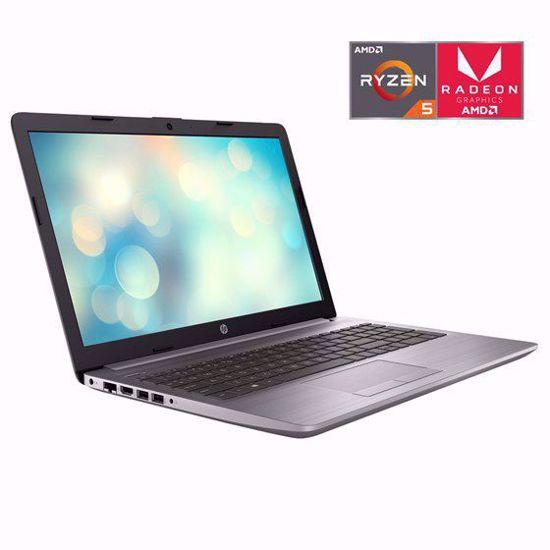 """Fotografija izdelka HP 255 G7  Ryzen5 3500U / 8GB / SSD512GB / 15,6"""" FHD / W10PRO"""