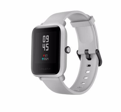 Fotografija izdelka Xiaomi Amazfit Bip S športna ure Belo-siva