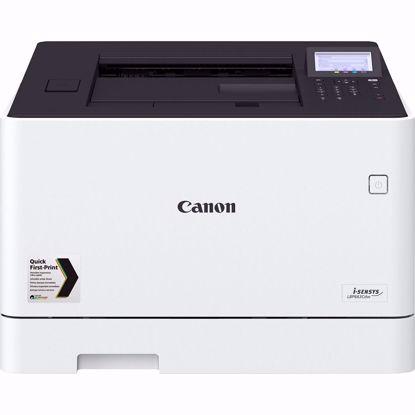 Fotografija izdelka Barvni laserski tiskalnik CANON LBP663Cdw