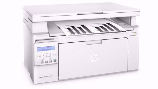 Fotografija izdelka HP laserski tiskalnik LaserJet Pro MFP M130nw