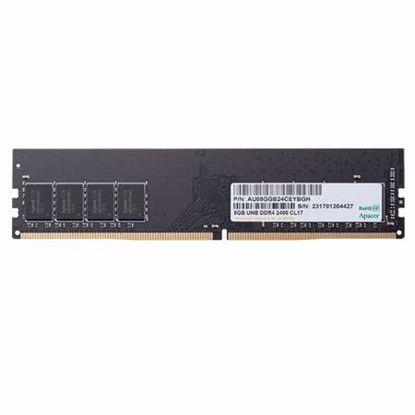Fotografija izdelka APACER 8GB 2666MHz DDR4 (AU08GGB26CQYBGH) ram pomnilnik